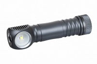 Фонарь ZebraLight H603