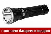 Фонарь Fenix TK41C (XM-L2 U2, ANSI 1000 лм, AA 8 шт.)