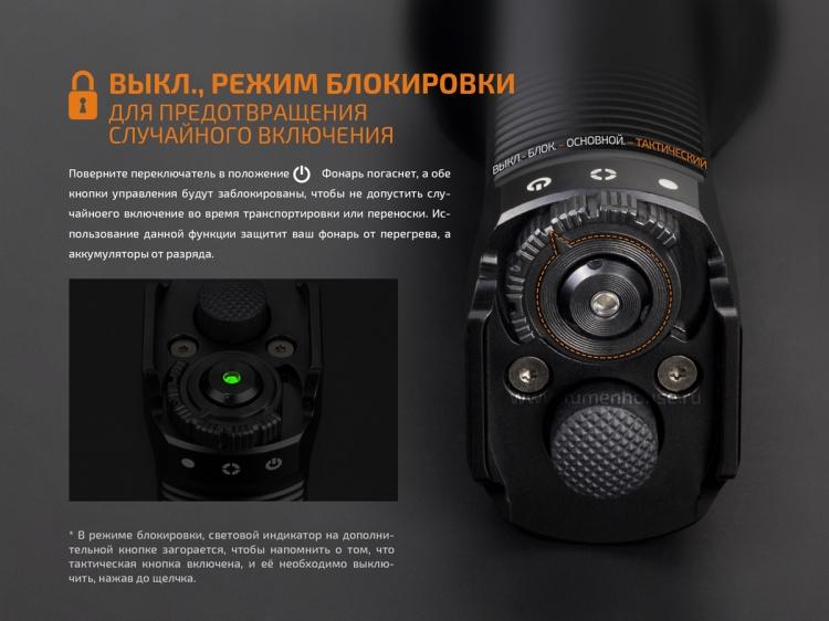 Фонарь Fenix TK35UE 2018 (XPH70 HI, ANSI 3200 лм, 18650)