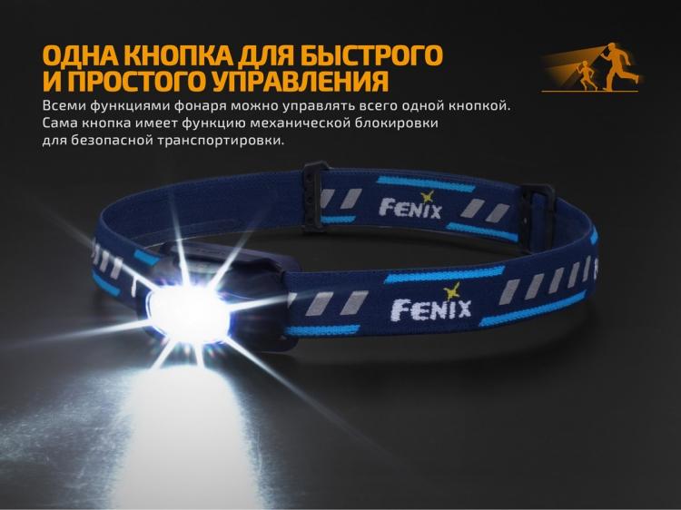 Фонарь Fenix HL16 (XP-E2 R3, 70 лм, АА)