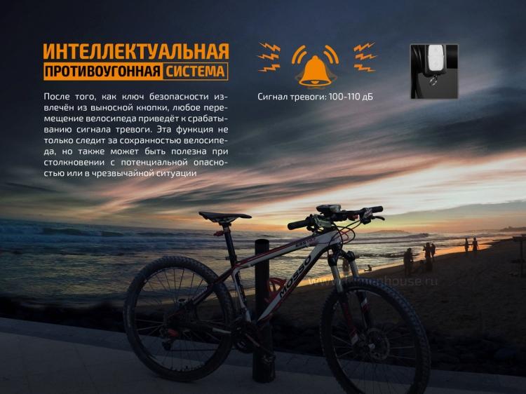 Велофара Fenix BC35R (XHP50, 1800 лм, 5200 мАч)